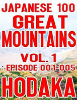Japanese 100 Great Mountains Vol.1: Episode 001-005