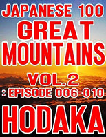 Japanese 100 Great Mountains Vol.2: Episode 006-010