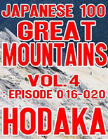 Japanese 100 Great Mountains Vol.4: Episode 016-020