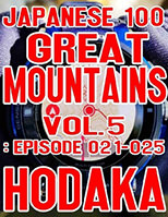 Japanese 100 Great Mountains Vol. 5: Episode 021-025