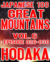 Japanese 100 Great Mountains Vol. 6: Episode 026-030