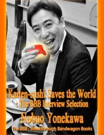 Kaiten-sushi Saves the World: The BBB Interview Selection