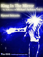 King In The Mirror : The Reflection Of Michael Jackson Vol.1