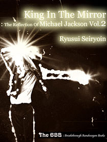 King In The Mirror : The Reflection Of Michael Jackson Vol.2