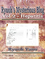 Ryuoh's Mysterious Blog Vol.2 - Hepatitis