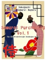Samurai Purchasing Vol.1