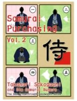 Samurai Purchasing Vol.2