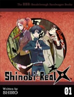 Shinobi: Real 01