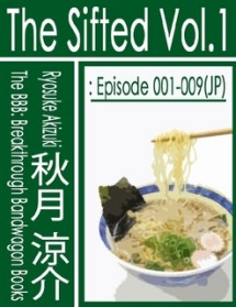 The Sifted Vol.1: Episode 001-009 (Jp)(日本語版)