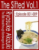 The Sifted Vol.1: Episode 001-009