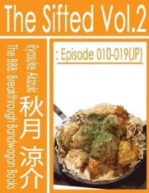 The Sifted Vol.2: Episode 010-019 (Jp)(日本語版)