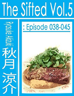 The Sifted Vol.5: Episode 038-045 (Jp)(日本語版)