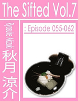 The Sifted Vol.7: Episode 055-062