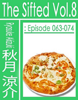 The Sifted Vol.8: Episode 063-074