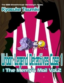 Urban Legend Detectives Case 1: The Merry's Mail Vol.2