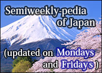 Semiweekly-pedia of Japan