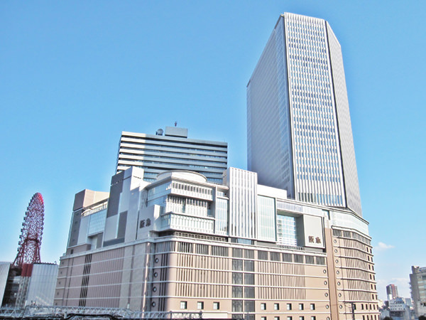 Hankyu Hanshin Department Store