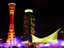 Kobe Port Tower Japan