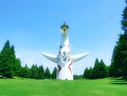 Tower of the Sun Japan