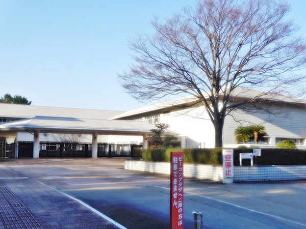 Beppu City Art Museum