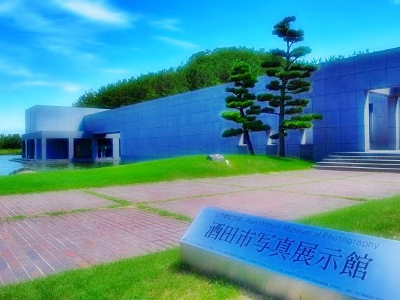 Ken Domon Museum of Photography