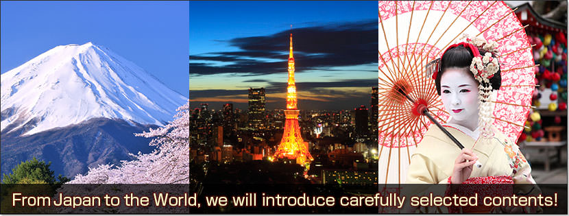 From Japan to the World, we will introduce carefully selected contents
