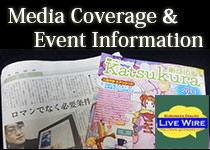Media Coverage and Event Information