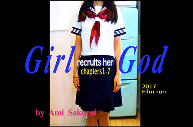Girl recruits her God: Chapters 1-7 by 桜井亜美
